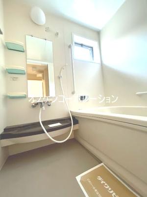 【浴室】ヒルサイドテラスC棟