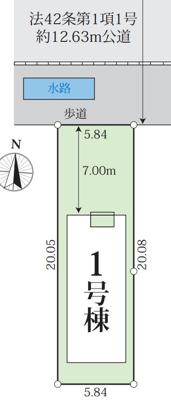 【区画図】北区成願寺3期 1号棟 <仲介手数料無料>城北小・北陵中 新築一戸建て