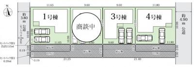 【区画図】北名古屋市熊之圧10期4棟 4号棟 <仲介手数料無料> 師勝北小・熊野中 新築一戸建て
