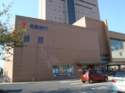 常陽銀行神栖支店まで1,662m
