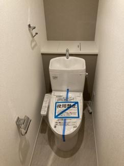 【トイレ】戸田第一スカイハイツ