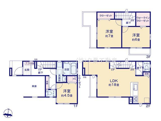川口市上青木4丁目13-27(1号棟)新築一戸建てグラファーレ