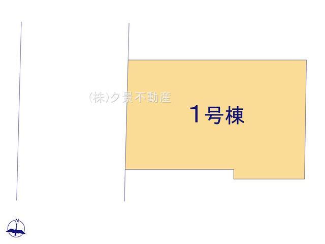 【区画図】川口市上青木4丁目13-27(1号棟)新築一戸建てグラファーレ