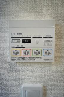 【設備】中央区鈴谷5丁目新築戸建て~駅近~
