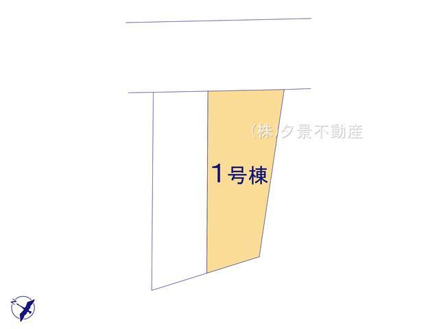 【区画図】川口市上青木1丁目11-12(1号棟)新築一戸建てミラスモ
