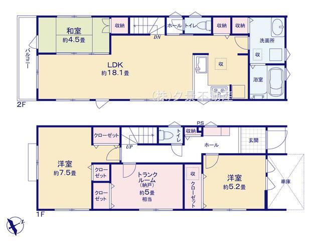 川口市上青木1丁目11-12(2号棟)新築一戸建てミラスモ