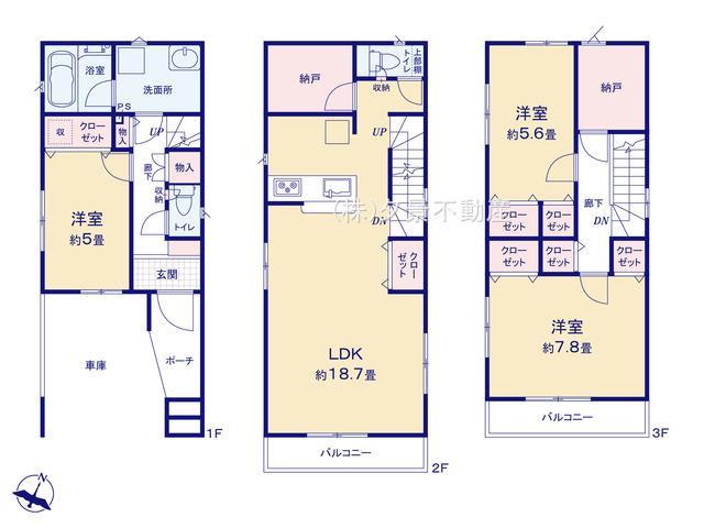 川口市芝塚原1丁目13-16(5号棟)新築一戸建てクレイドルガーデン
