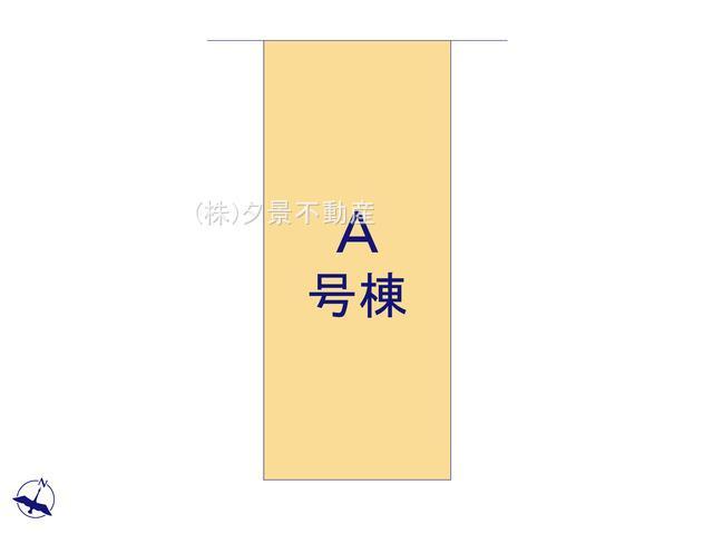 【区画図】川口市芝塚原1丁目13(A号棟)新築一戸建てメルディア