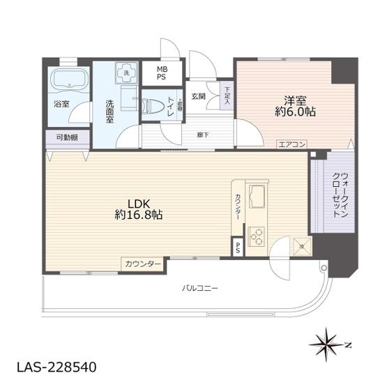 中古マンション 1LDK+WIC 専有面積:56.34平米(壁芯) バルコニー面積:11.85平米 東向き