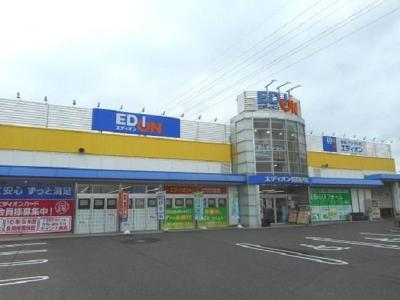 エディオン備後府中店まで400m