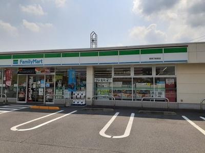 ファミリーマート駅家万能倉まで750m