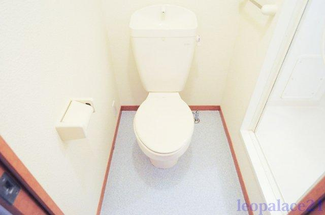 【トイレ】レオパレスアルシオネ