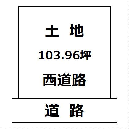 【土地図】大仙市 協和境 住宅用地250万円 解体更地渡し物件