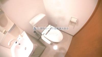 【トイレ】ディナスティ東大阪センターフィールド
