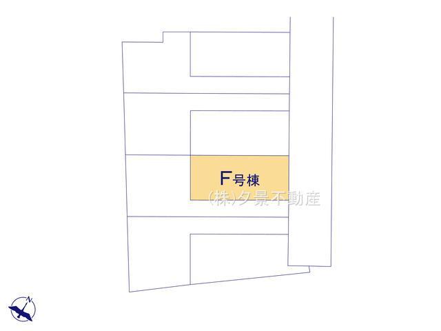 【区画図】川口市大字安行領家715-1(F号棟)新築一戸建てハートフルタウン