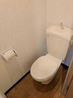 【トイレ】ルミエールS・KⅡ
