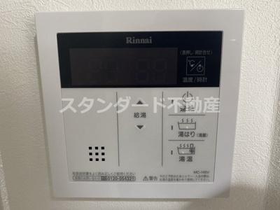 【その他】ミラージュパレス新梅田Rio