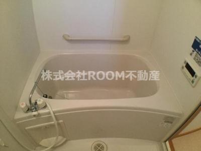 【浴室】ユーミーアローレ