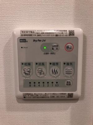 【設備】FARE四谷Ⅳ