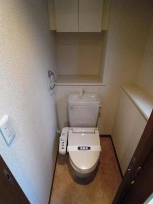 【トイレ】パレステュディオ新宿パークサイド