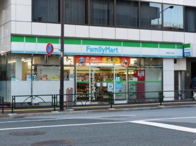 ファミリーマート 四谷四丁目店(224m)