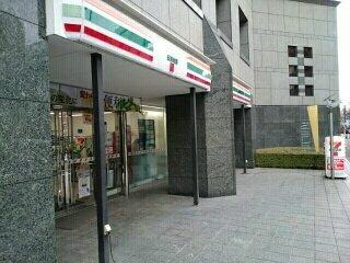 セブンイレブン東神田2丁目店まで120m