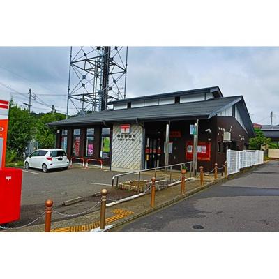 郵便局「岡田郵便局まで411m」
