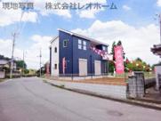 現地写真掲載 新築 吉岡町大久保K①17-1 の画像