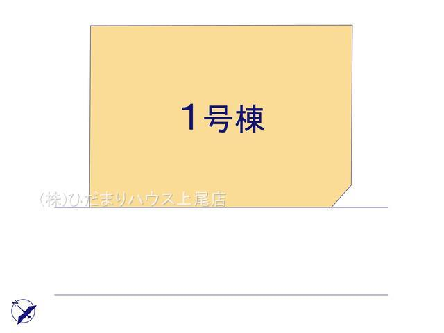 【区画図】鴻巣市天神 2期 ハートフルタウン 01