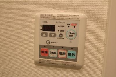 【浴室】ラシュレエグゼ本町