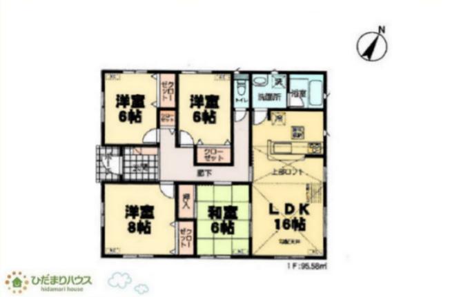 【その他】常陸大宮市中富町第4 新築戸建 1号棟