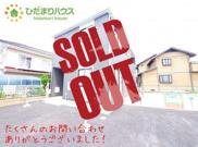 常陸大宮市中富町第5 新築戸建 の画像