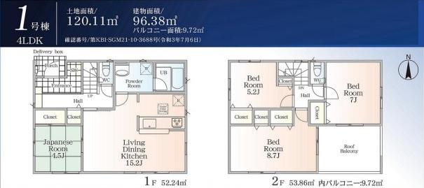 藤沢市湘南台6丁目 新築戸建1号棟の画像