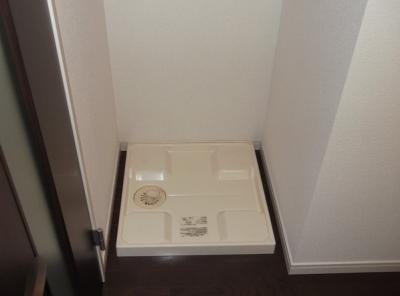 防水パン付き室内洗濯機置場