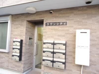 【その他共用部分】サザンシティ