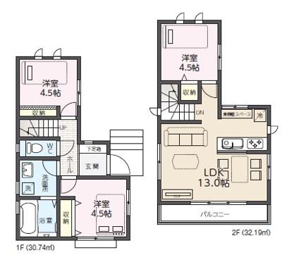 【参考プラン】板橋区赤塚5丁目 売地 1区画