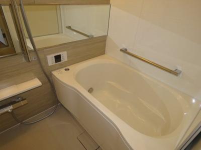 【浴室】グリーンパーク川越