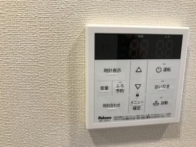 【設備】シャイン グローブ