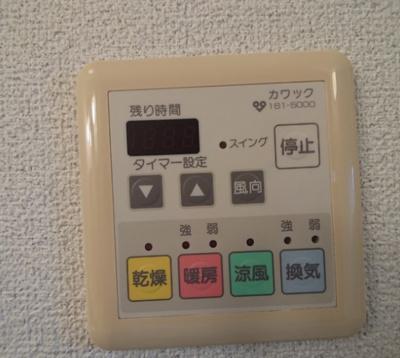 【設備】グレイスM・K