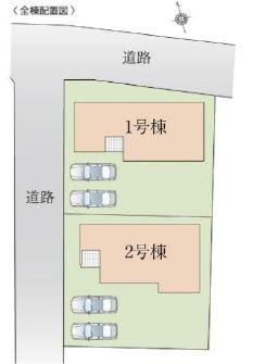 1号棟 カースペース2台以上可能です。お近くの完成物件ご案内いたします(^^)/住ムパルまでお電話下さい!