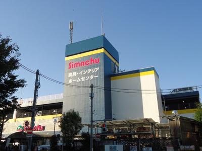 島忠 中野店