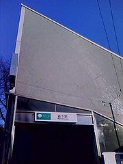 【周辺】ガラ・ステージ森下