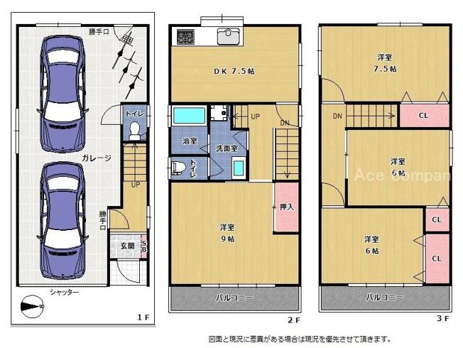 【リフォーム済み☆全洋室6帖以上♪2階に水廻り設備がまとまってあり、家事の効率UP♪】
