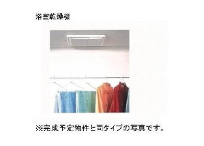 【その他】パウム・ヴィレッジ