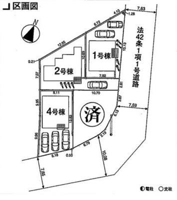 【区画図】東村山市美住町2丁目 全4棟 1号棟