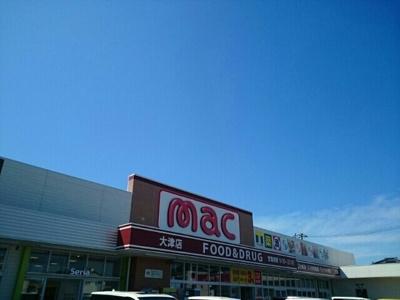 mac 大津店まで4400m