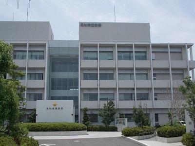 高知県 高知東警察署まで4900m