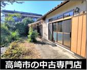 高崎市吉井町吉井 中古住宅の画像