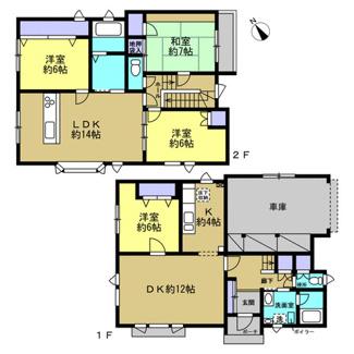 4LLDDKKの二世帯住宅