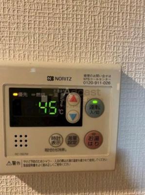 【設備】ルーブル大森六番館